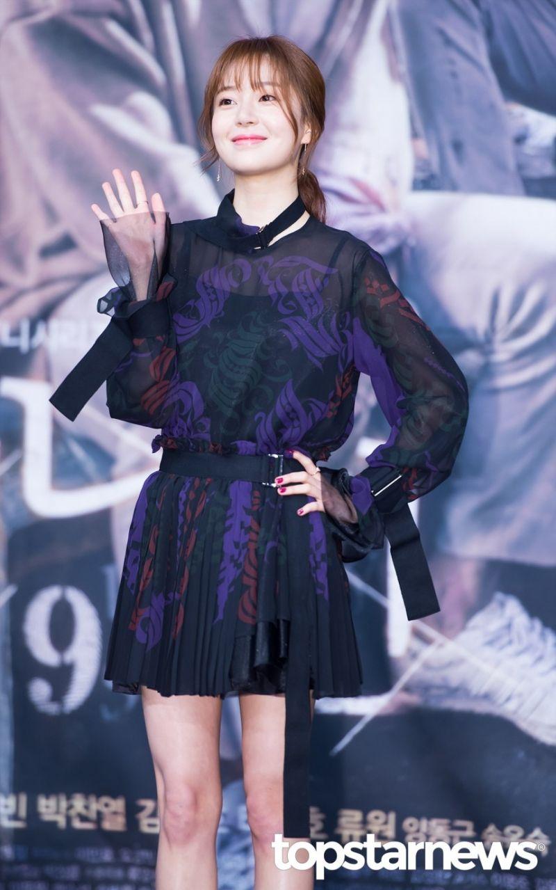 Hd Topstarnews Pinterest Woman Style And Korean