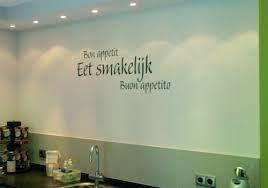 Spreuken Voor Op De Muur.Afbeeldingsresultaat Voor Keuken Spreuken Voor Op De Muur In