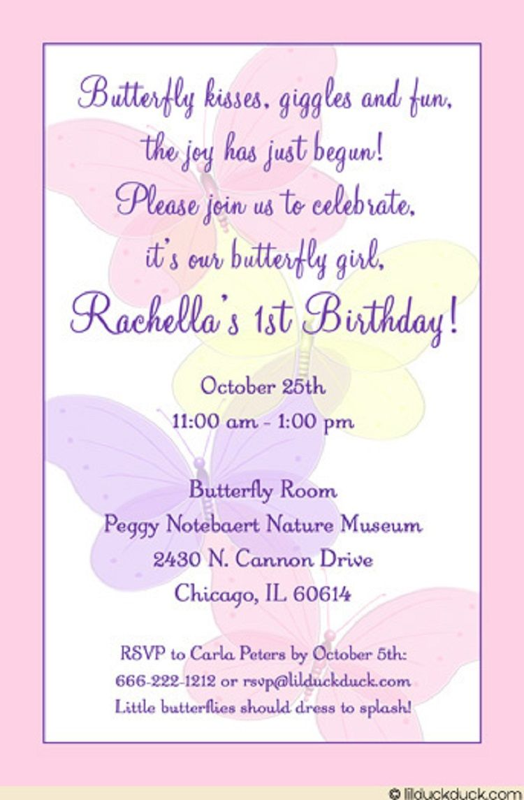 Butterfly Birthday Invitation Wording Check More At Invitationareas 2018