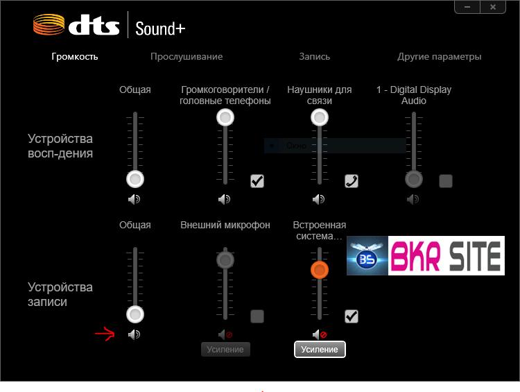 free download realtek audio driver windows 10 64 bit