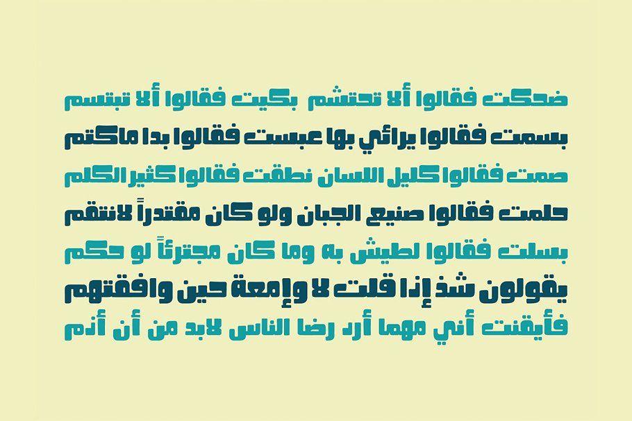 Fokaha Arabic Font Arabic Font Western Font Font Bundles