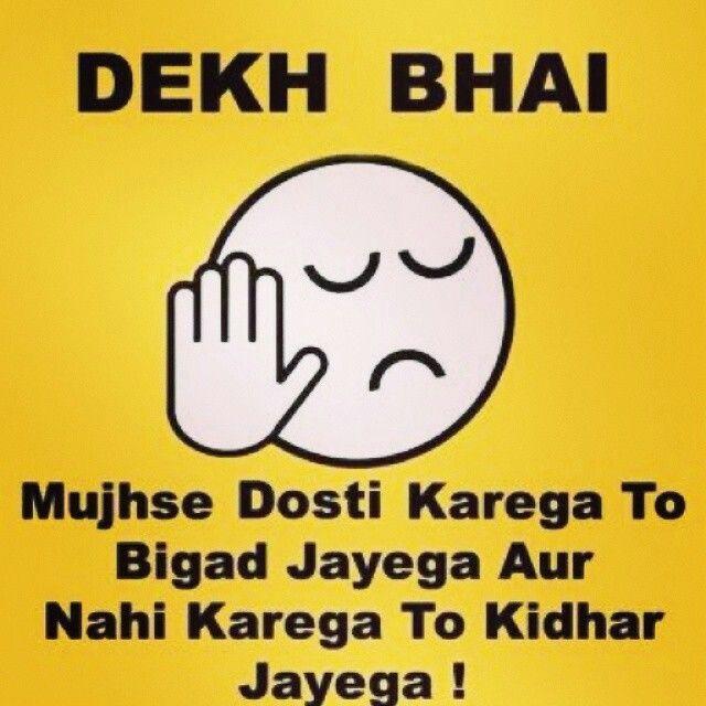 Dekh bhai   dekh bhai   Funny attitude quotes, Funny
