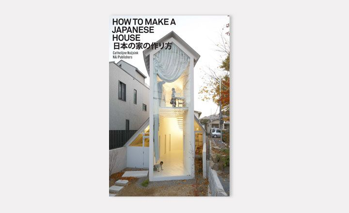 Book: How to Make a Japanese House   Japanese house, Architecture ...