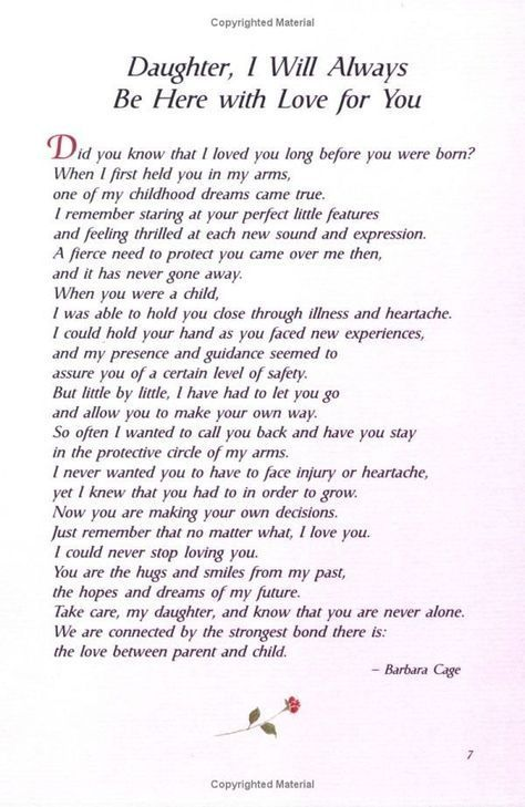 Image Result For Sweet 16 Poems To Daughter From Mother Letter To My Daughter I Love My Daughter Daughter Poems