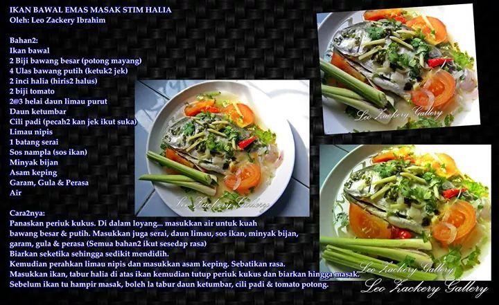 Recipe For Ikan Bawal