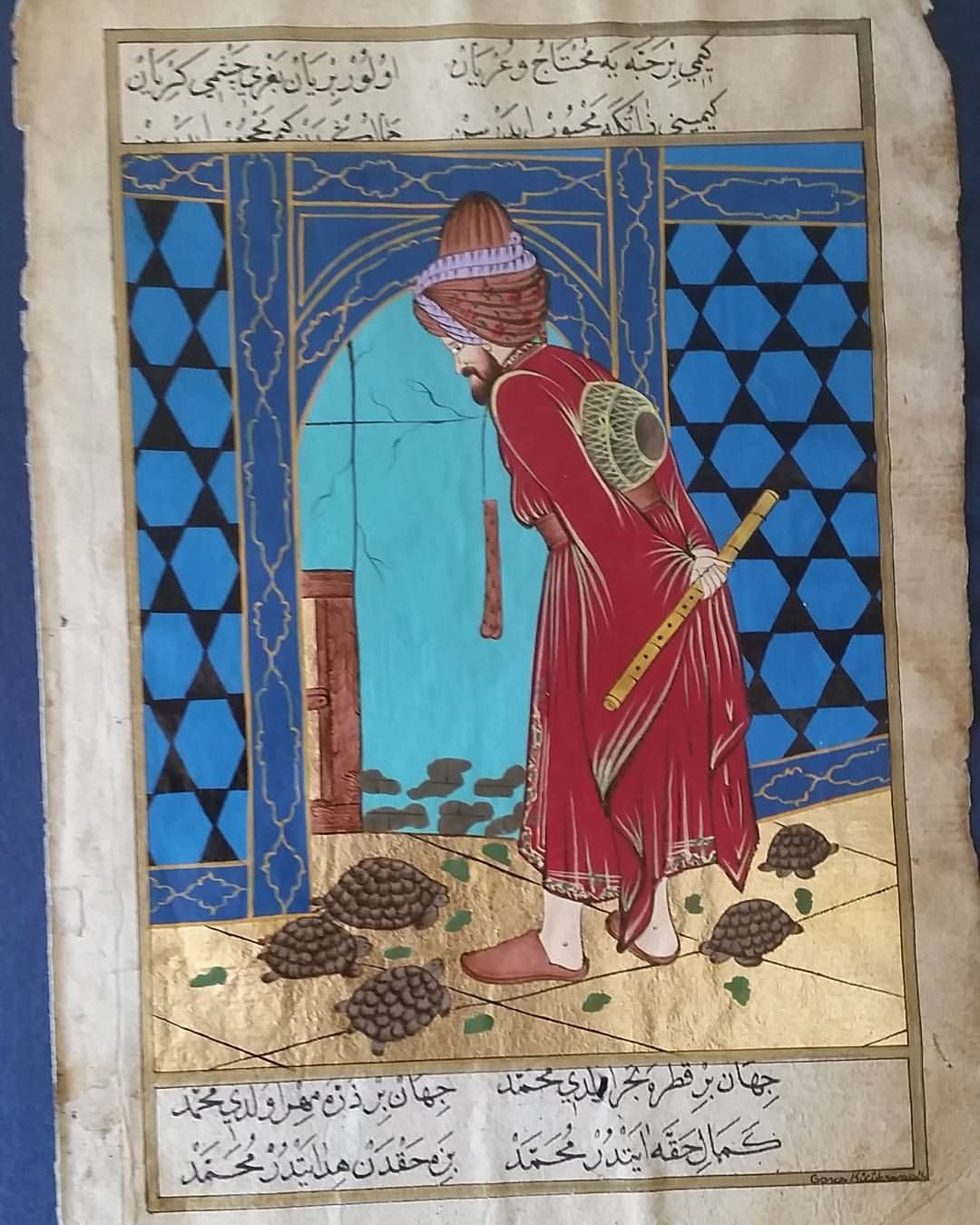 Eski Osmanlı Sayfaları El Işi Minyatür Kaplumbağa Terbiyecisi