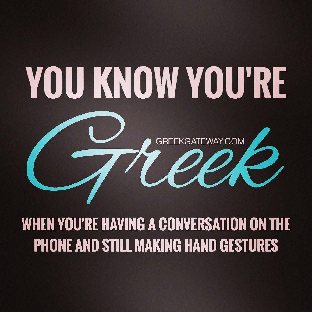 Lol Greeks Love Making Hand Gestures  Greek  Agape -7666