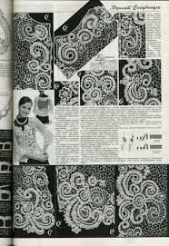 Resultado de imagem para irish crochet lace no pinterest