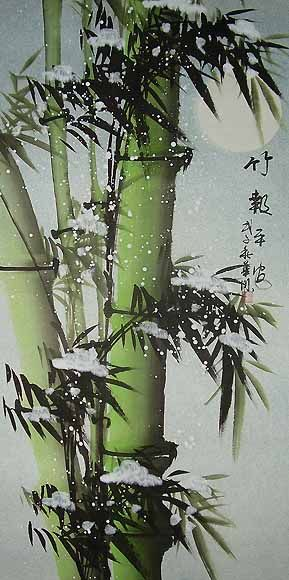 Chinese Art Chinese Paintings Chinese Bamboo Paintings At The