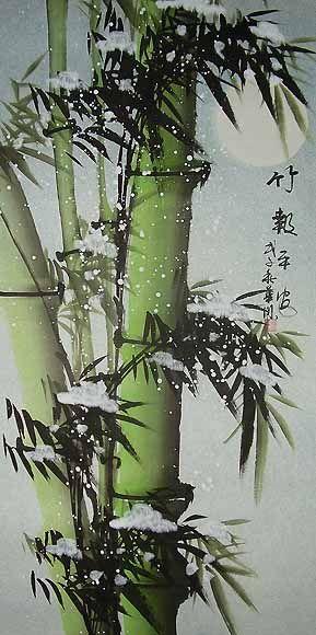 Bambous Peintures Asiatiques Peinture Chinoise Et Art Asiatique