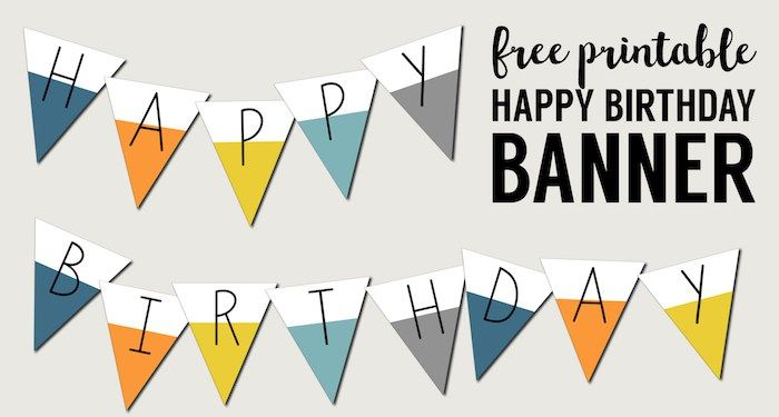 Free Printable Happy Birthday Banner Free printable party, Happy
