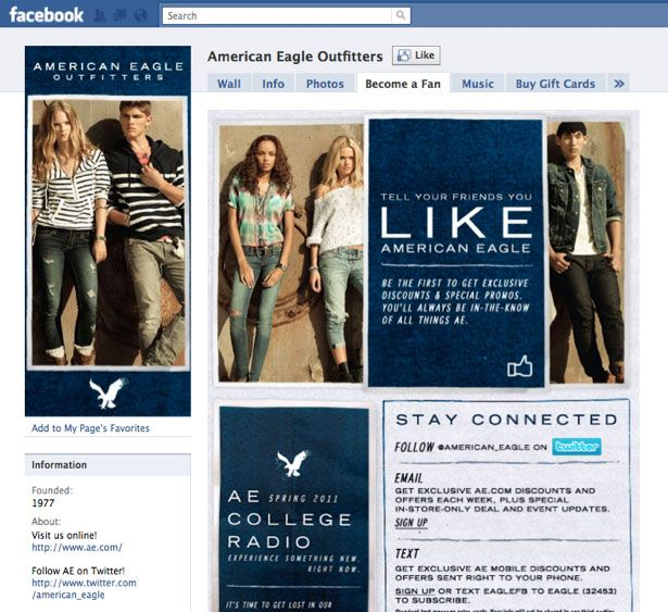 "American Eagle Outfitters ""I want to do this"""