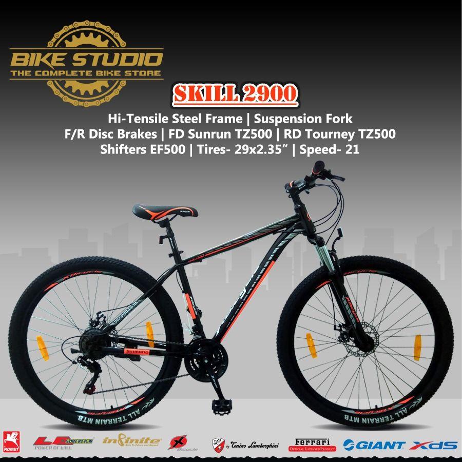 Bikestudio Ride Bike Bicycle Cycle Hybridbike Mtbbike