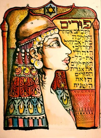 PURIM queen Esther by JCStilesArt at etsy.com