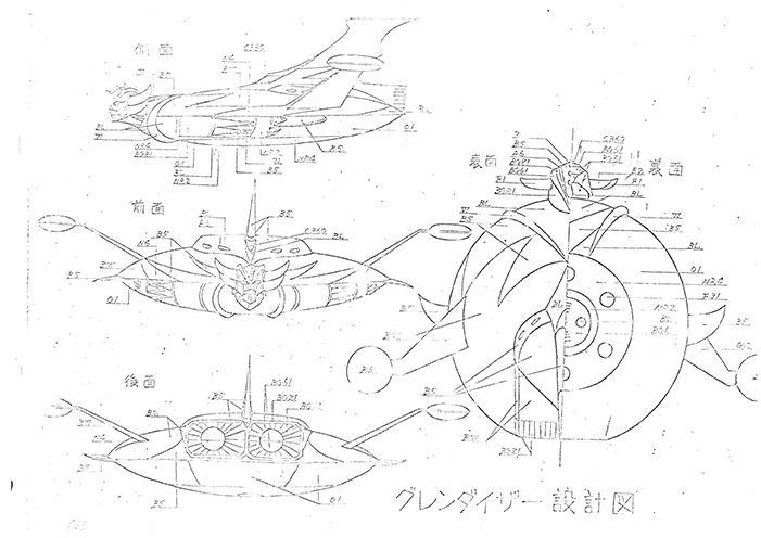 Settei Ufo Robot Grendizer 029