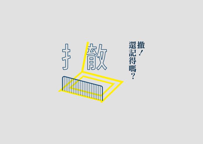 各式風格的Logotype | MyDesy 淘靈感
