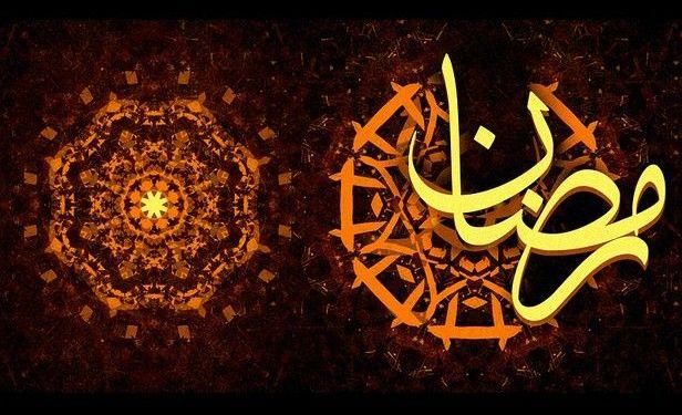 الل هم و ف ر فيه ح ظ ي م ن ب ر كات ه و س ه ل س بيلي إلى خي رات ه و لا ت ح ر م ني Ramadan Kareem Ramadan Mubarak Wallpapers Timeline Cover Photos