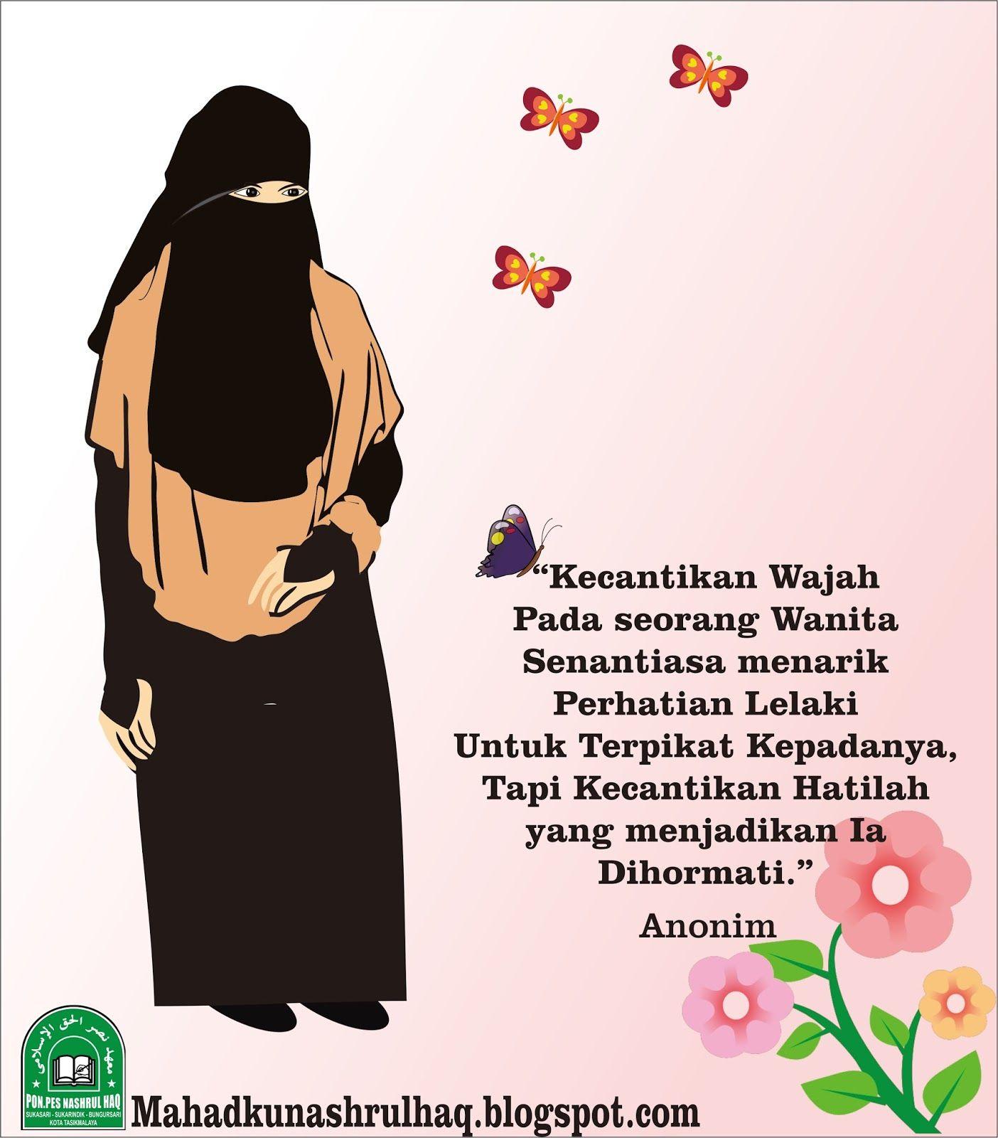24 Gambar Wanita Muslimah Versi Kartun Gambar Ipin Di 2020 Kartun Gambar Kartun Gambar