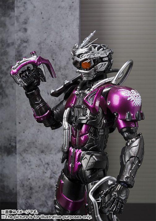 Figuarts Super Mashin Chaser Kamen Rider Drive Action Figure Bandai Tamashii Nations S.H