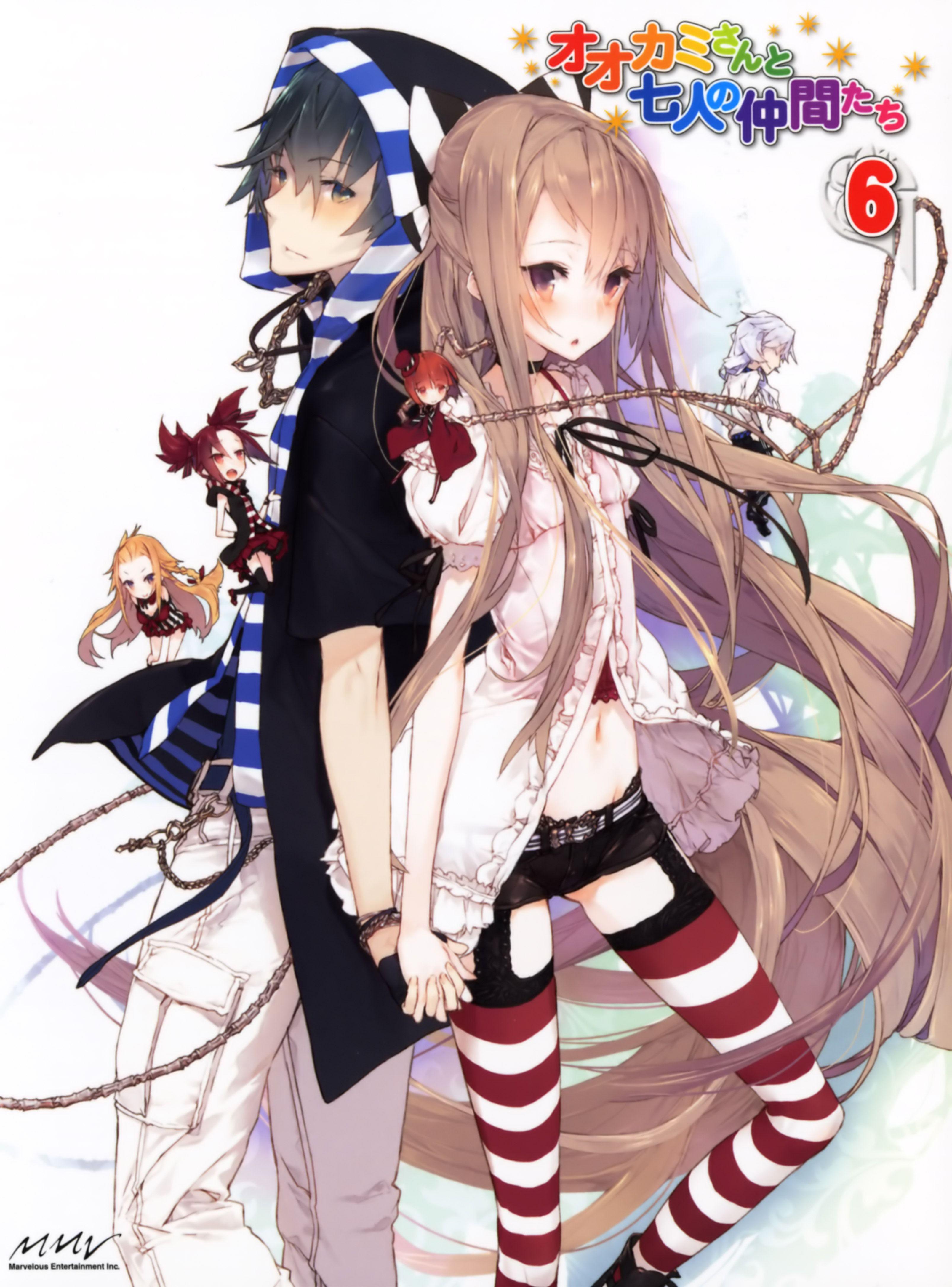 Okamisan and her seven companions manga