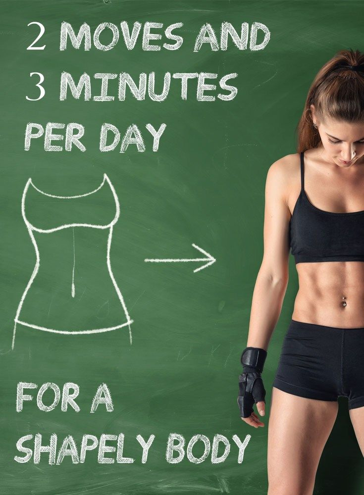 5245fa5ed9 Only 2 Moves and 3 Minutes per Day for a Shapely Body