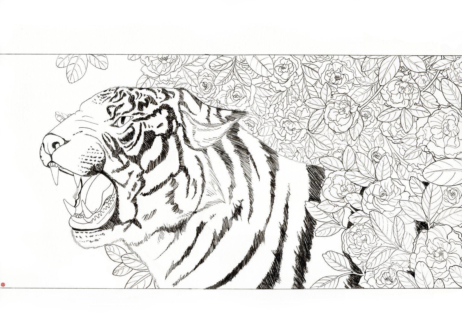 Chinese Tiger Flowers By Rijio Deviantart Com On Deviantart