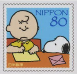 Charlie Brown Snoopy Letter