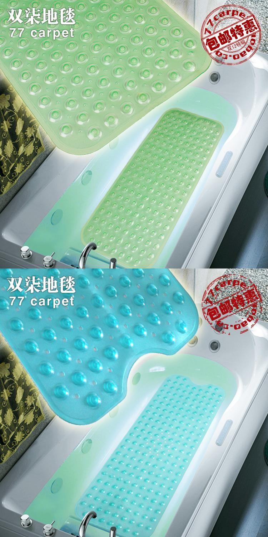 [Visit to Buy] Extended Bath Mat With Suction Cup Bathroom Non Slip Mat Bath Mat Bathroom Carpet #Advertisement