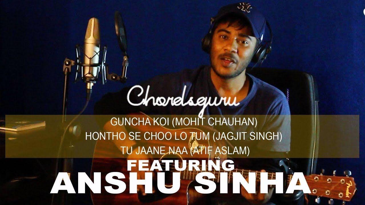 Guncha Koi Honthon Se Chulo Tum Tu Jaane Na Guitar Cover