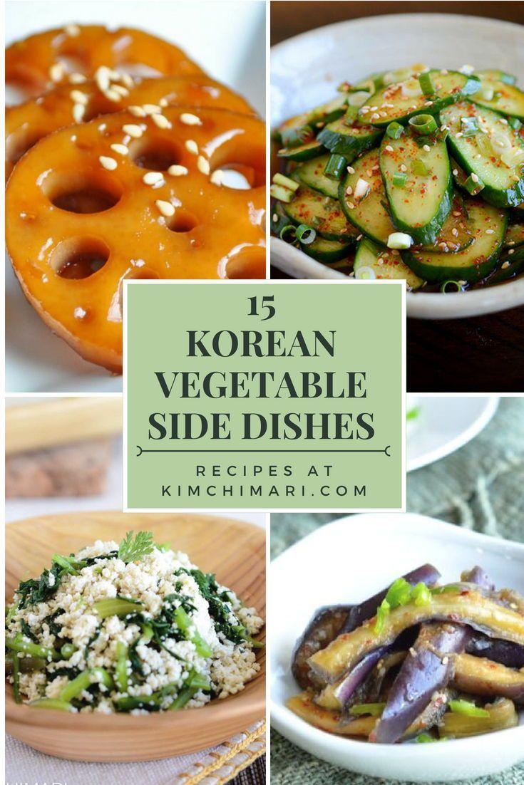 15 Korean Vegetable Side Dishes (Banchan)