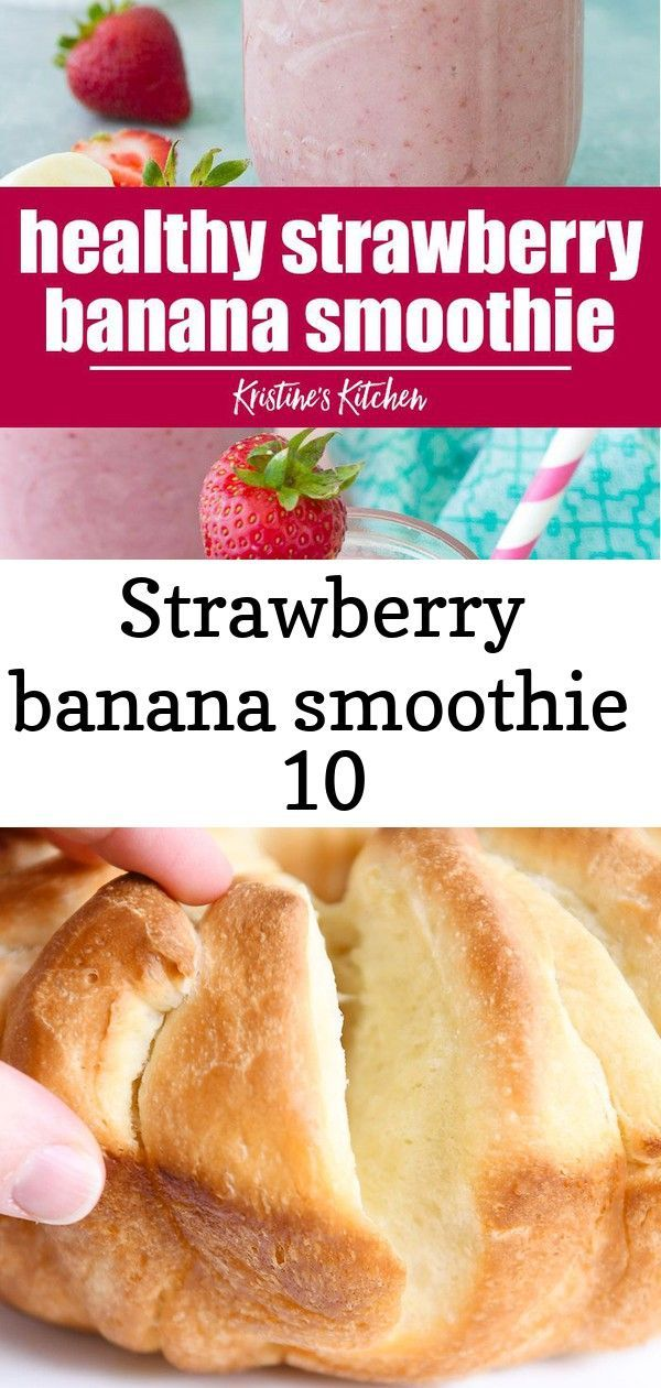 Strawberry banana smoothie 10 #healthystrawberrybananasmoothie Easy and healthy strawberry banana smoothie! Sweet and creamy, with fresh strawberry banana flavor. This strawberry banana smoothie recipe can be made with milk, dairy free or high protein. It's a great breakfast for kids and adults! #smoothies #smoothierecipes This buttery pull apart bundt bread is fabulous! So easy to make, it'll wow everyone at the table and is sure to become a favorite. That golden buttery goodness can't be beat! #strawberrybananasmoothie