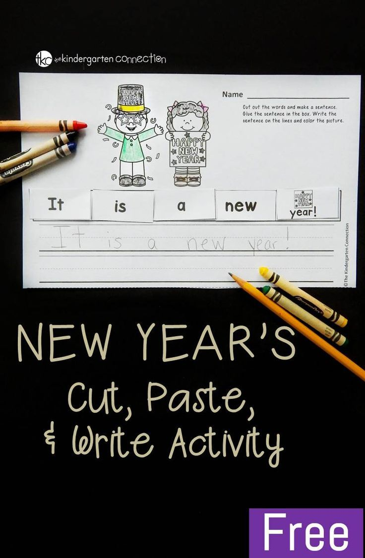 Sentence writing activities year 1776
