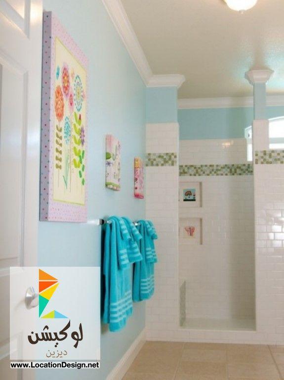 ديكورات حمامات سيراميك مساحات صغيرة 2015 Bathroom Kids Childrens Bathroom Girl Bathrooms