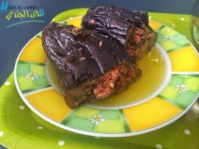 Syrisches Rezept für Maqdous - Eingelegte Auberginen syria - syrische küche rezepte