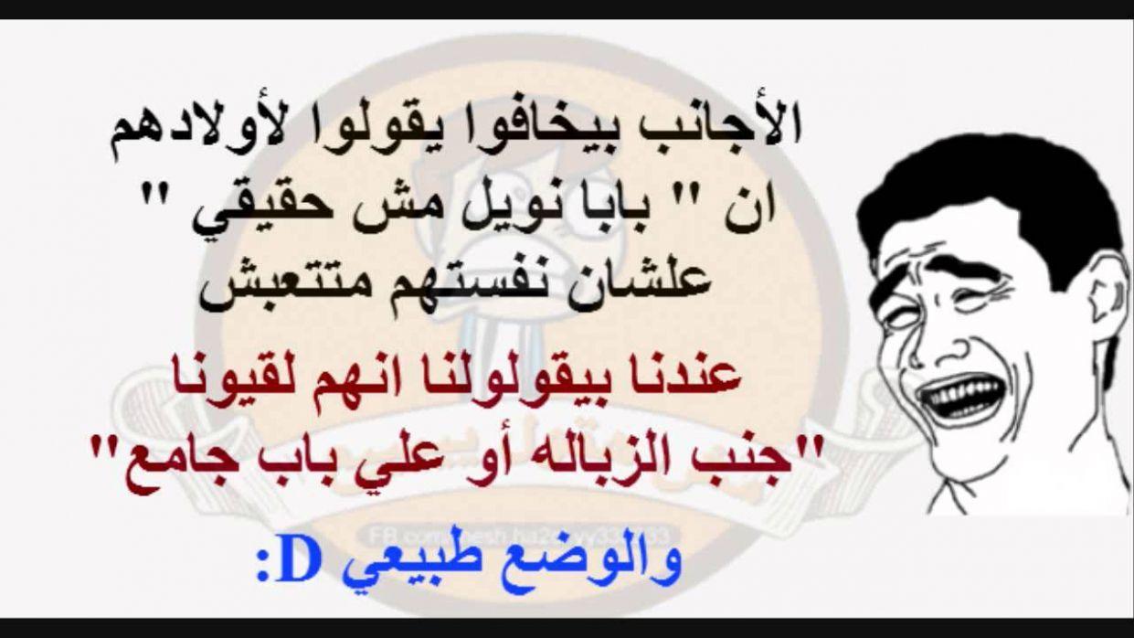 حان الوقت الآن لتعرف حقيقة منشورات سودانية مضحكة منشورات سودانية مضحكة Gothic Girl Art Cute Sentences Jokes
