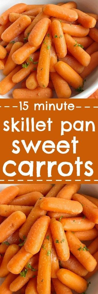 15 minutes is all you need for a healthy and slightly sweet side dish that even the kids will eat Skillet sweet carrots are only a few simple ingredients that are so deli...