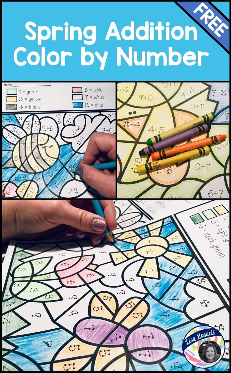 Spring Addition Color by Code Puzzles Counting Dots