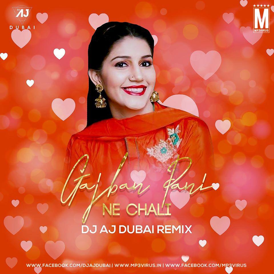 Gajban 2 - Vishvajeet Choudhary | Radio Haryanvi | Best Mp3