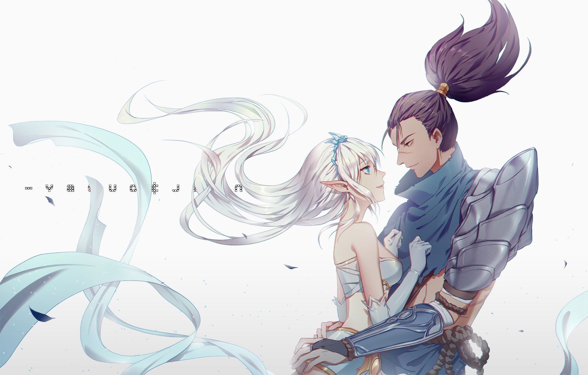 Janna and Yasuo 7u7