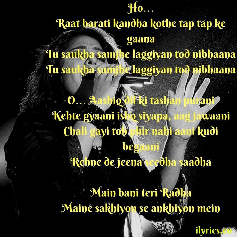 Lyric much more lyrics : radha lyrics | Latest Songs | Pinterest
