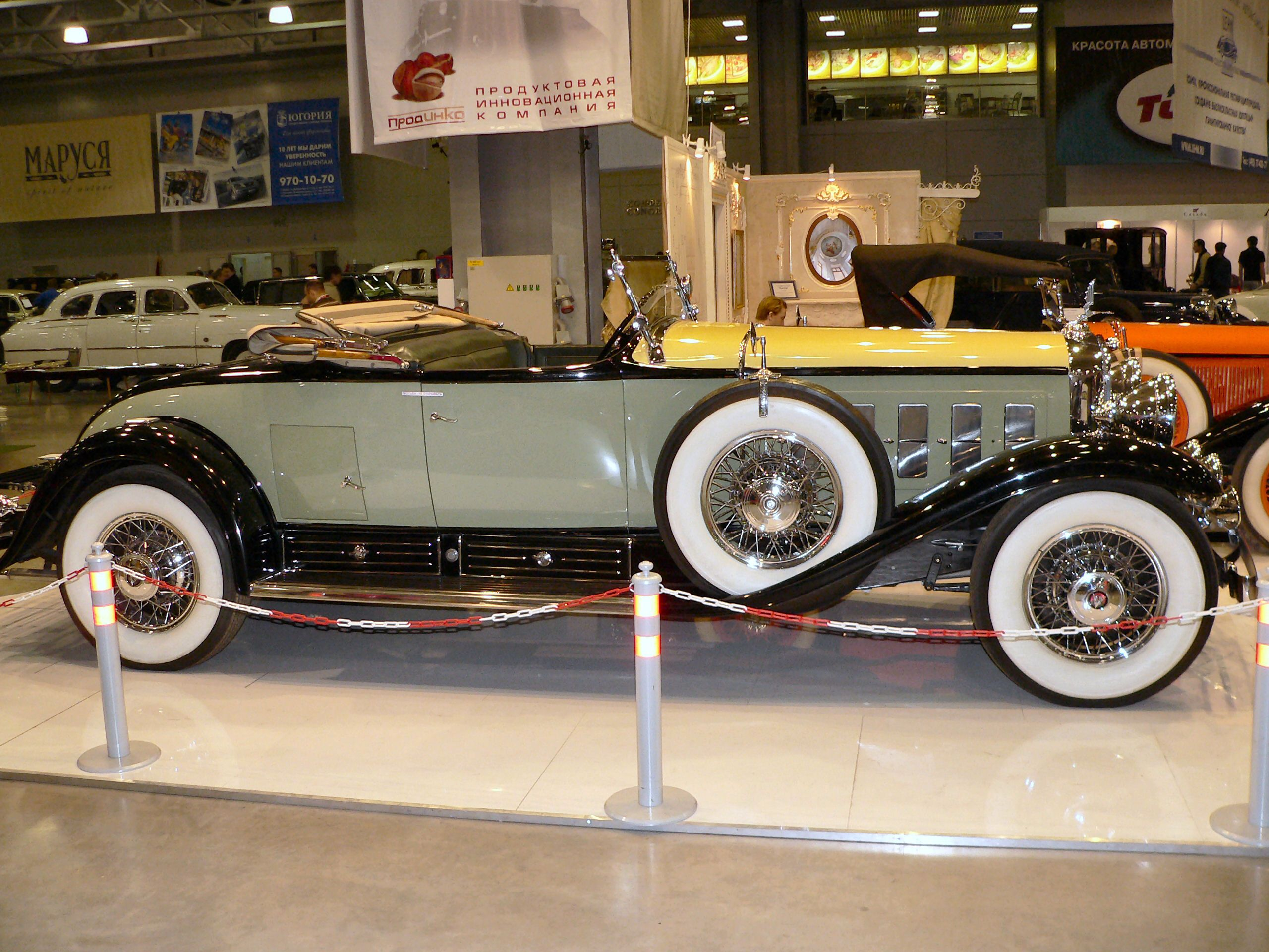 Here is an 89 photo walk around of the 1930 cadillac sport roadster