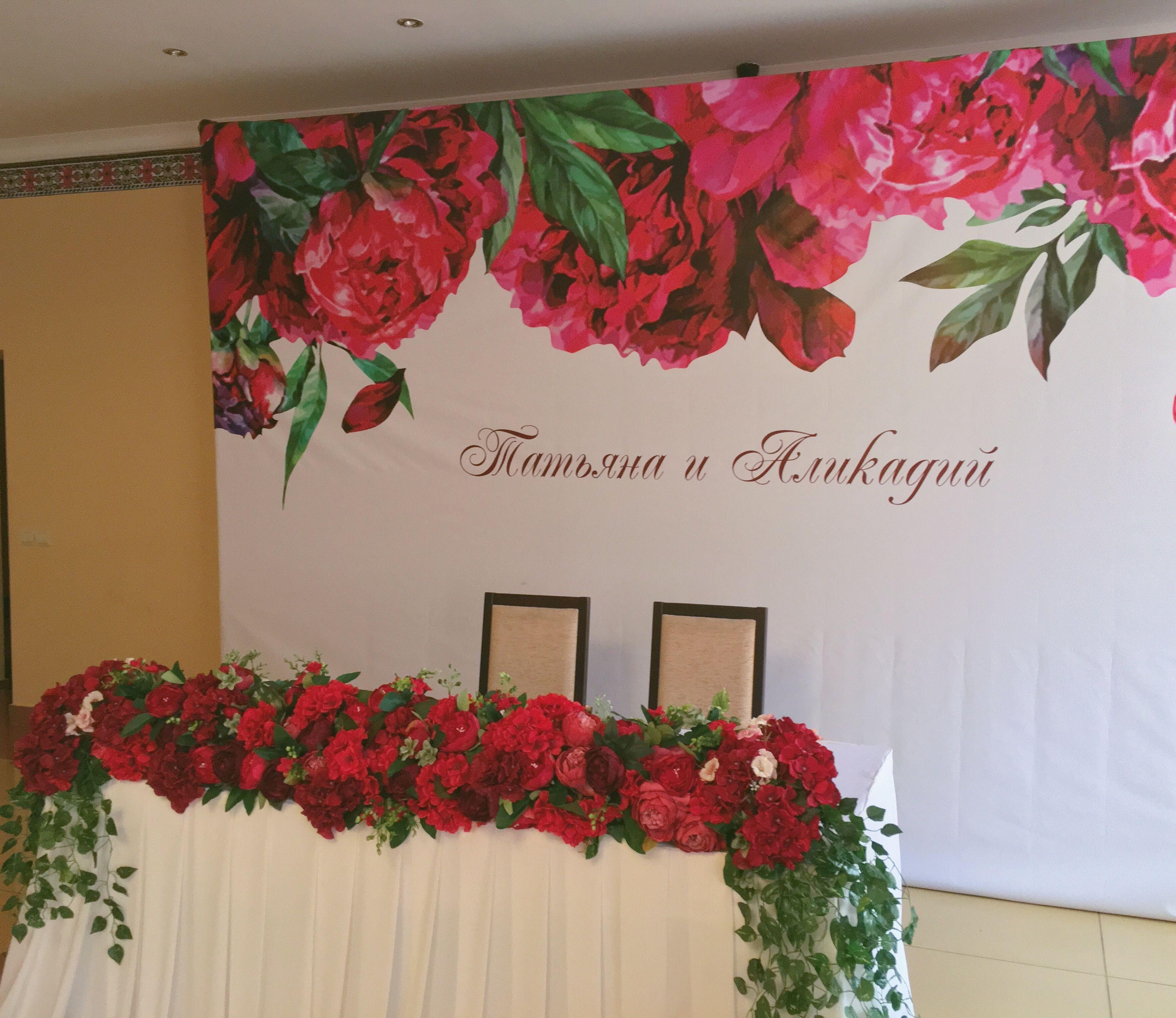 фото баннер для квартиры цветы говорить, сочи король