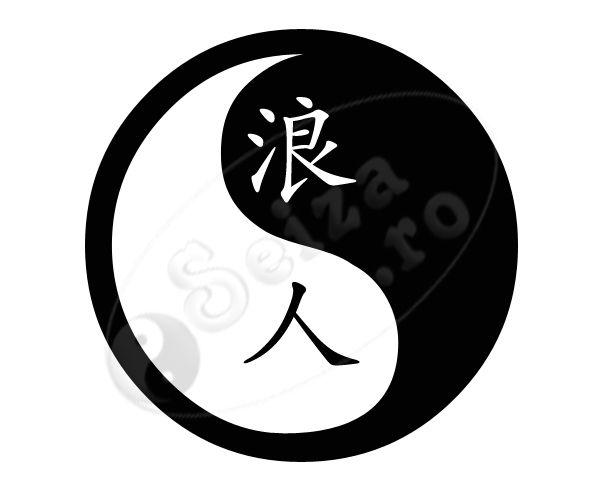 Yin Yang Tattoo Kanji Meaning Ronin Kanji Hiragana