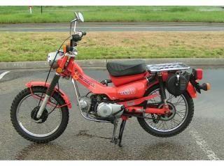 Vintage Honda Motorcycles Used Honda Ct110 Trail 110 Bikes For