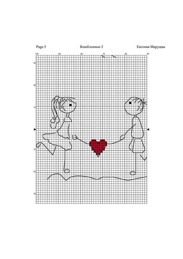Pin de flor de maria becerra en bordado | Pinterest | Bordado y Amor