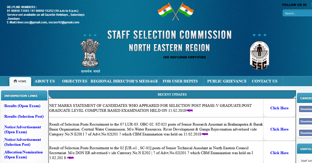 www sscner org in SSC NER official Website-Admit cards, Cut Off