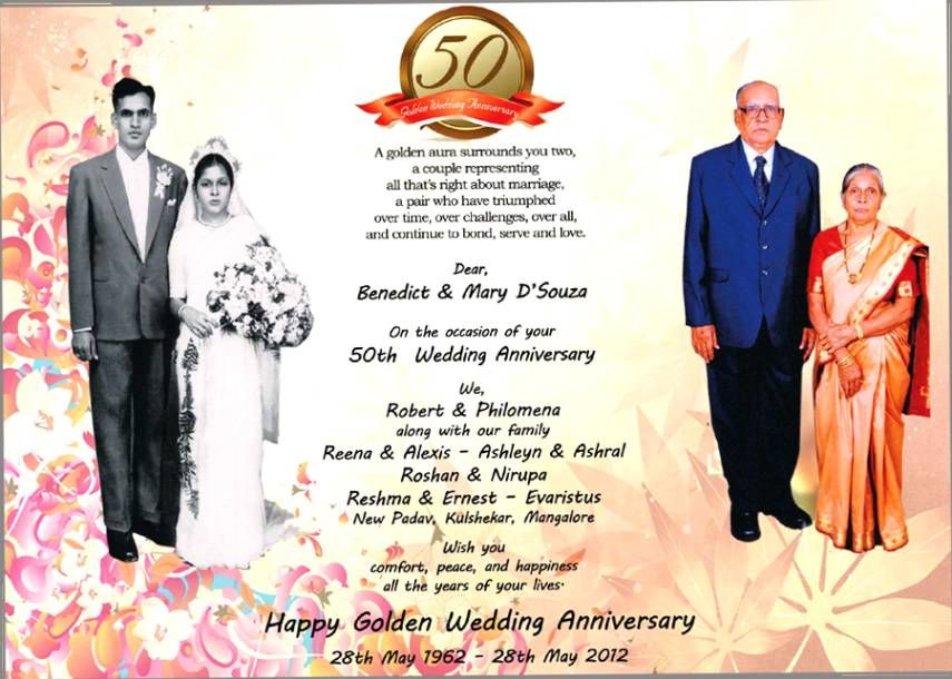 50th Wedding Invitation Anniversary