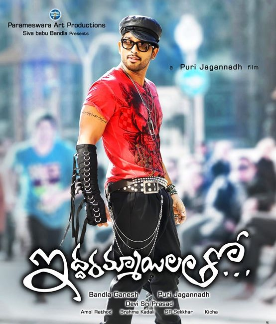 Devotional songs telugu movies free download