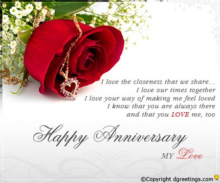 Dgreetings Send This Card To Your Loved Ones And Say Happy Anniversary To Them Anniversary Greeting Cards Wedding Anniversary Cards Anniversary Greetings