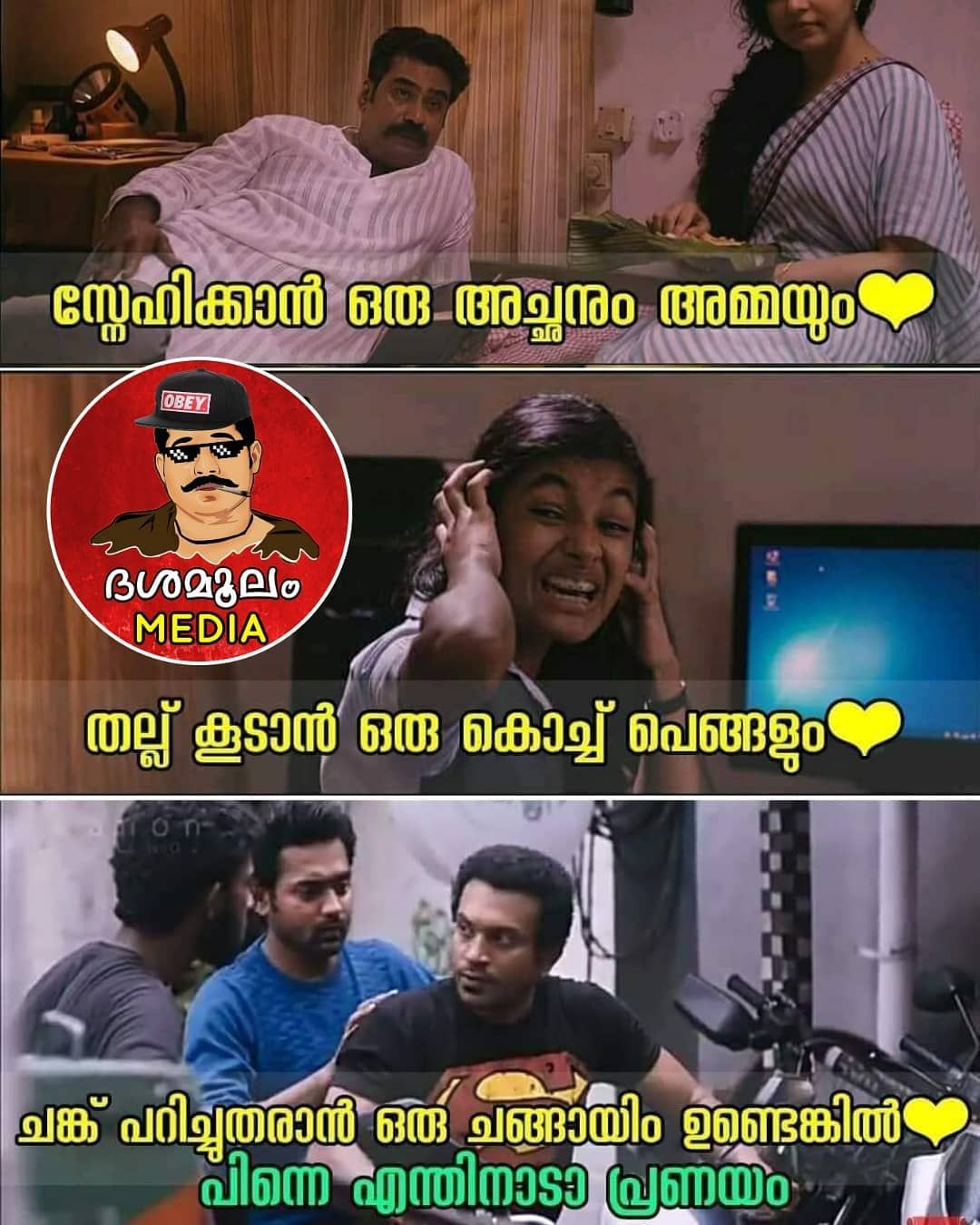 Image may contain 5 people, meme and text Malayalam